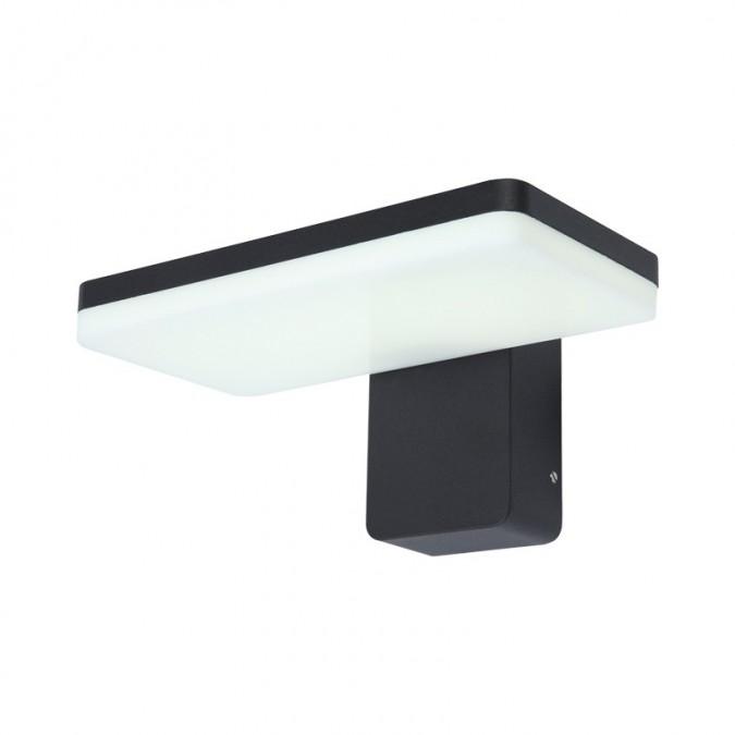 Applique Murale LED 12W Design