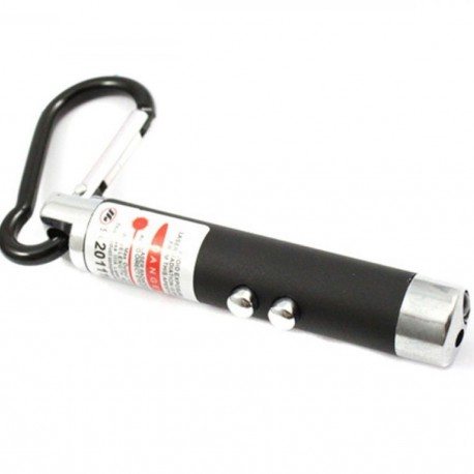 Pointeurs Laser Porte Officielle Lbimp® LedBoutique Clés QrCsdth